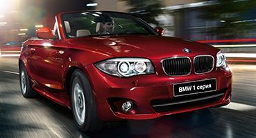 BMW - 118i (Cabrio) АКПП